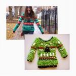 Krispmas Sweater | Celebritized x PLSR | Chicago, IL