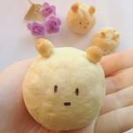 Cute Carbs | Bear Bread Buns | Homemade